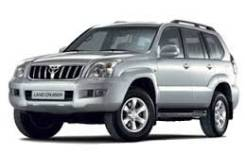 Рейлинг. Toyota Land Cruiser Prado