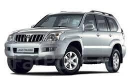 Рейлинг. Toyota Land Cruiser Prado, GRJ120, GRJ120W, KDJ120, KDJ120W, KZJ120, LJ120, RZJ120, RZJ120W, TRJ120, TRJ120W, VZJ120, VZJ120W Двигатели: 1GRF...