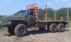 Урал 43204. Продам лесовоз урал 43204, 11 000 куб. см., 17 000 кг.