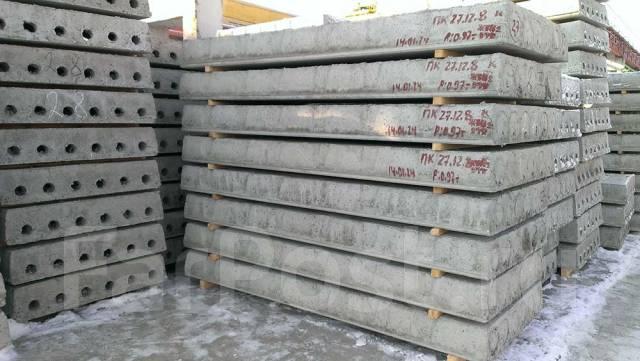 Волгодонск плиты перекрытия номенклатура железобетонных