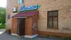 Продается магазин. Красногвардейская 114, р-н Спасский, 129 кв.м.