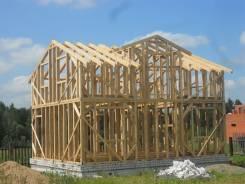 Строим дачи , бани, летние кухни, беседки!