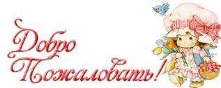 Продавец-кассир. Требуется продавец в Уютный Мини-маркет. ООО Мечта. Уткинская 30.центр