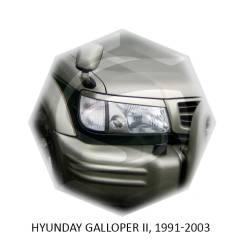 Накладка на фару. Hyundai Galloper