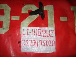 Датчик расхода воздуха Toyota 2UZ-FE 22204-75020