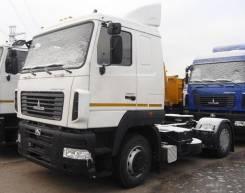 МАЗ. 5440B5-8420-031, 310 куб. см., 1 000 кг.