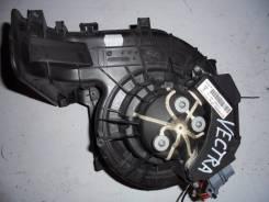 Мотор печки. Opel Vectra, C