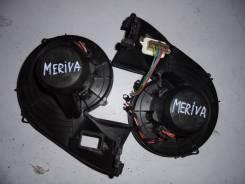 Мотор печки. Opel Meriva