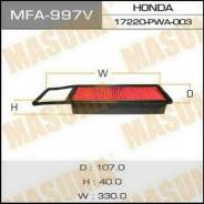 Фильтр воздушный. Honda: Jazz, Mobilio Spike, Mobilio, Fit, Element Двигатели: L12A1, L13A5, L15A1, L13A2, L13A1