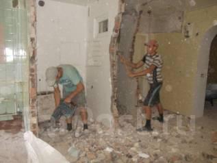 Демонтаж стен полов оборудования мебели итп. Качеств. Быстро Недорого