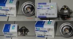 Термостат DE12 / DV11 / DV15 / DL08 / DE08 / 65.06402-0006 / 65064020006 / T=71C / D=67 mm / H=61 mm