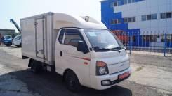 Hyundai Porter II. Рефрижератор , 2 500 куб. см., 1 000 кг.