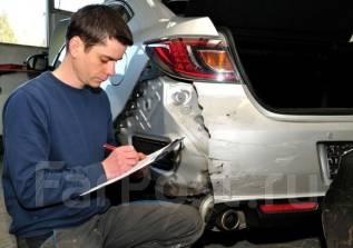 Бесплатная Автоэкспертиза независимая оценка после ДТП. Выплата по ДТП