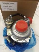 Турбина. Isuzu Wizard Двигатель 4JX1. Под заказ
