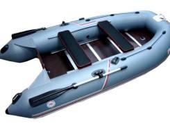 """Лодка из ПВХ, моторная, """"Эсмеральда NL-320 Люкс"""". Год: 2016 год, длина 320,00м., двигатель подвесной, 15,00л.с., бензин"""