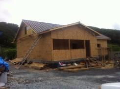 Строительство домов коттеджей и бытовок