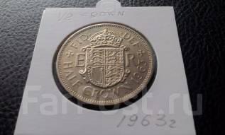 Великобритания. Пол кроны 1963 года. Большая красивая монета!