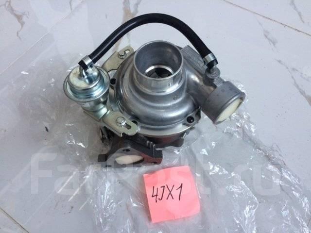 Турбина. Isuzu Bighorn Isuzu Wizard Двигатели: 4JX1, 4JX1DD. Под заказ