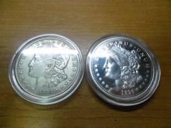 Два доллара Моргана по цене одного!