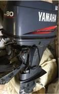 лодочные моторы только японской сборки