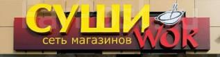 Администратор. Администратор-кассир. Проспект Ленина 42