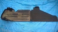 Защита топливного бака. Chevrolet TrailBlazer