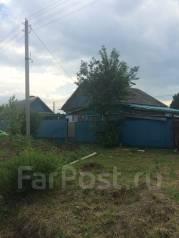 Продается дом в с. Камень-Рыболов. Мичурина, р-н Ханкайский, площадь дома 75 кв.м., централизованный водопровод, электричество 15 кВт, отопление твер...