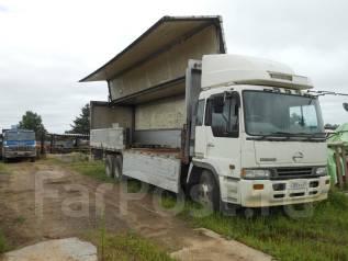 Грузовик фургон (бабочка) 15 тонн