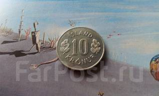 Исландия. 10 крон 1974 года. Большая красивая монета!