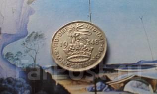 Великобритания. 1 шиллинг 1948 года. Лев, стоящий на Короне!