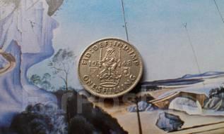 Великобритания. 1 шиллинг 1948 года. Лев, сидящий на Короне!
