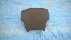 Подушка безопасности. Chevrolet TrailBlazer