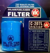 Фильтр масляный VIC C-207L. В наличии! C-207L