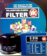 Фильтр масляный VIC C-316. В наличии! C-316