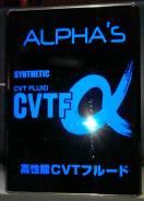 Sumico. Вязкость CVT, синтетическое