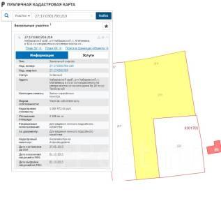 Село Матвеевка участок. 3 200 кв.м., собственность, электричество, от частного лица (собственник). Схема участка
