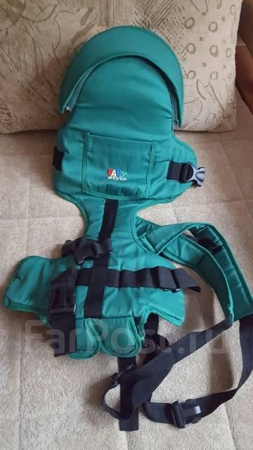 Где в хабаровске купить слингорюкзак рюкзак купить samsung