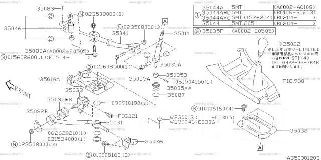 Селектор кпп. Subaru: Legacy, Impreza WRX, Forester, Impreza WRX STI, Impreza Двигатели: EJ20H, EJ208, EJ20R, EJ202, EJ204, EJ205, EJ20G, EJ20J, EJ201...