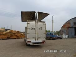 Isuzu Forward. Фургон-бабочка, 8 226 куб. см., 5 000 кг.