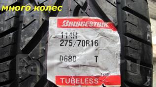 Bridgestone Dueler H/P. Летние, без износа, 4 шт
