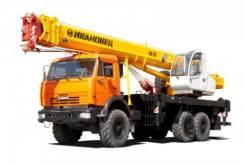 Ивановец КС-45717К-3Р. Автокран КС-45717К-3Р 25т. на шасси Камаз-43118 (Овоид), 25 000 кг., 31 м.
