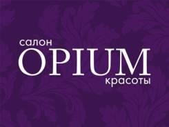 """Мастер татуажа. ООО """"ЦПТ"""". Центр . Покровский парк"""