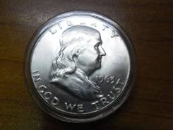 Монета США 1/2 доллара (50 центов) 1963г. «Franklin», BU