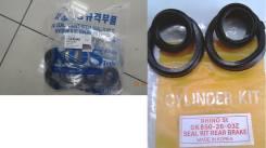Ремкомплект цилиндра тормозного рабочего COSMOS RR / RHINO 0K850-26-03Z / 0K8502603Z / KOS-1323RW