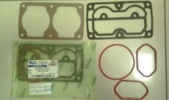 Ремкомплект компрессора воздушного DL08 / 65.99601-8077 / 65996018077 ( Прокладки ) 75 mm Р/К