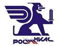 Программист 1С. Приморское краевое управление инкассации. Улица Новоивановская 2а