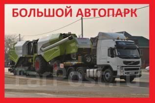 Услуги трала, перевозка спецтехники, перевозка негабаритных грузов,