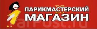 Продавец-консультант. ИП.Мигеркина. Проспект 100-летия Владивостока 40