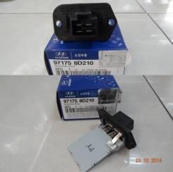 Резистор / Транзистор печки HYUNDAI BUS / AC540 / передней / водителя / 971758D210 / MOBIS