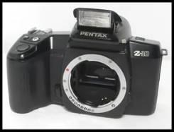 Pentax Optio Z10. зум: без зума